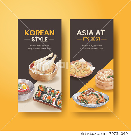 Flyer template with Korean foods concept,watercolor style 79734049