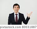 一個微笑的商人 80031887