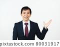 一個微笑的商人 80031917