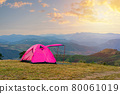 Beautiful landscape at sunset and camping on the mountain, Adventure travel lifestyle concept 80061019