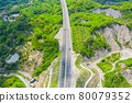 taiwan, kaohsiung, autobahn 80079352