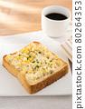 toast 80264353