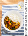 Summer vegetable curry 80264611