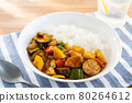 Summer vegetable curry 80264612