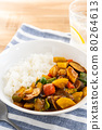 Summer vegetable curry 80264613