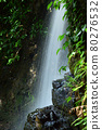 fall, water fall, waterfall 80276532