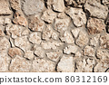 The stone wall is lined with natural stone and cemented. Natural building material. Medieval background 80312169