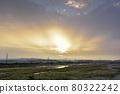 寬廣的河床上長滿青草,天上的太陽升起,美麗晨彩和霞光美麗了大地。 80322242