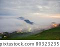 寬廣的茶園上,白雲籠罩,天際線上的太陽升起,美麗晨彩高掛天空。 80323235