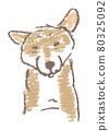illustration 數字動畫 醫療插圖 80325092