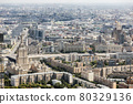 view of the residential and commercial buildings of the big city 80329136