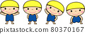 child, kid, aquatic 80370167