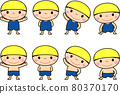 child, kid, boy 80370170