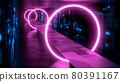 backgound, background, backgrounds 80391167