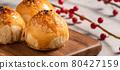 mooncake, mid autumn, mid-autumn 80427159