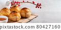 mooncake, mid autumn, mid-autumn 80427160