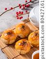 mooncake, mid autumn, mid-autumn 80427161