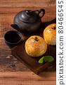 mooncake, mid autumn, mid-autumn 80466545