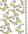 동물, 일러스트, 무늬 80483656