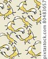 동물, 일러스트, 무늬 80483657