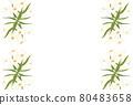 꽃, 플라워, 식물 80483658
