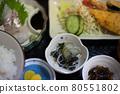 日本懷石料理 80551802