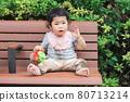 玩泥巴的孩子 80713214
