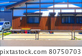 Wood and plaster building animation style processing 80750703