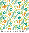 Seamless pattern with a variety of spring twigs and leaves 80998362