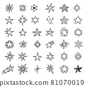 Hand drawn stars doodle, cute star sketch drawing. Shooting stars and shining sparkles line scribble elements for fabric pattern vector set 81070019