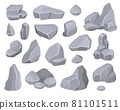 Cartoon grey rock stones rubbles, boulders and mountain cliffs. Stone formations, pile of rocky debris, minerals or rocks rubble vector set 81101511