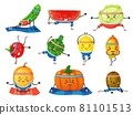 Fruits and vegetables in yoga poses. Cute melon and lemon meditating. Healthy fruit and vegetable characters doing fitness exercises vector set 81101513