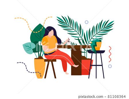 Cozy Home Plants Composition 81108364