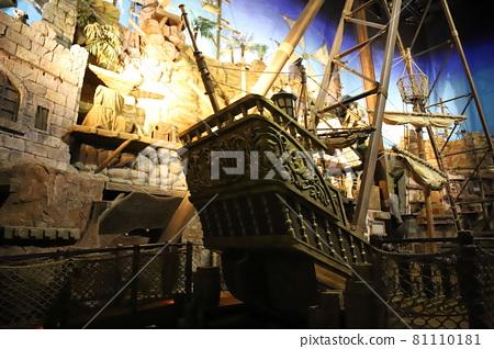 pirate ship 81110181