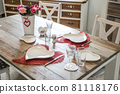 Valentines day dinner setting romantic love for two wooden table red heart shape Copy space 81118176