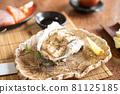 岩牡蠣:日本懷石料理 81125185