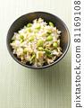 food, takikomi gohan, japanese food 81169108