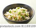 food, takikomi gohan, japanese food 81169109