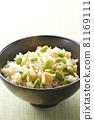 food, takikomi gohan, japanese food 81169111