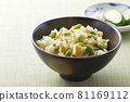 food, takikomi gohan, japanese food 81169112