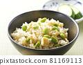 food, takikomi gohan, japanese food 81169113