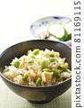 food, takikomi gohan, japanese food 81169115