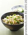 food, takikomi gohan, japanese food 81169116