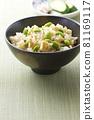 food, takikomi gohan, japanese food 81169117