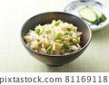 food, takikomi gohan, japanese food 81169118