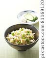 food, takikomi gohan, japanese food 81169120