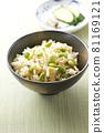 food, takikomi gohan, japanese food 81169121