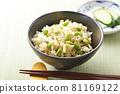 food, takikomi gohan, japanese food 81169122
