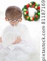 白羽小天使盯著聖誕花環 81187169
