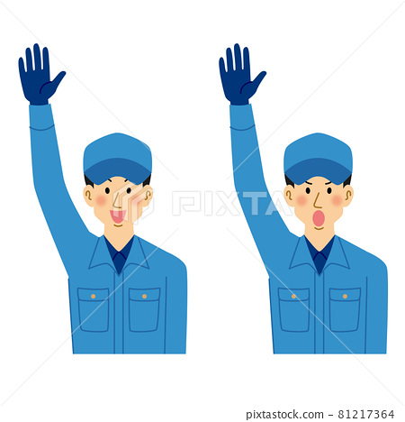 sweeping, Raised Hand, bloke 81217364